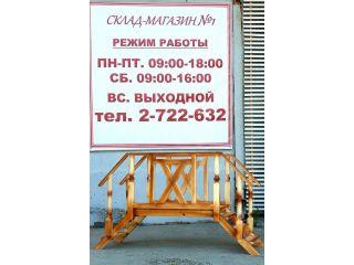 """Садовый декор """"Мост""""  (Собственное производство)"""